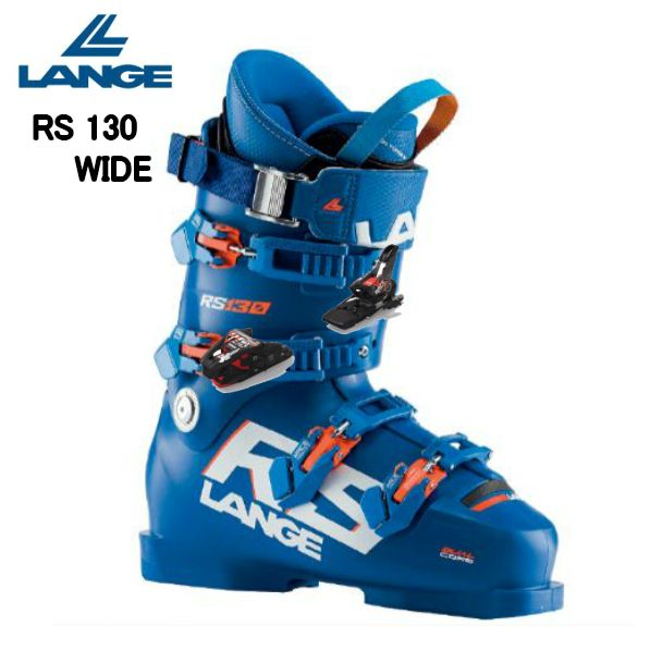ラング 2020 2021 LANGE RS 130 WIDE RS RACE ワイド スキーブーツ
