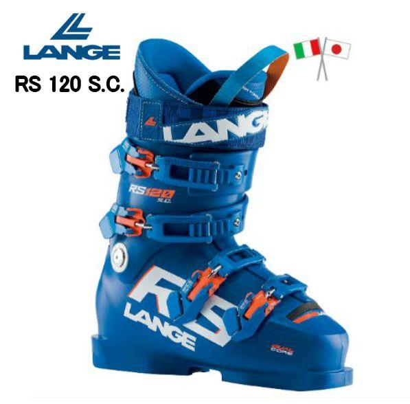 ラング 2020 2021 LANGE RS 120 S.C. RS 120 スキーブーツ