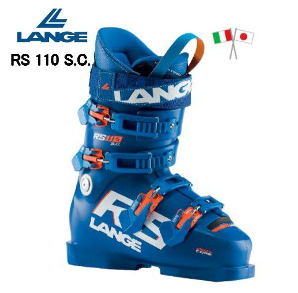 ラング 2020 2021 LANGE RS 110 S.C. スキーブーツ RS 110