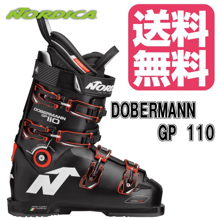 NORDICA DOBERMANN GP110 ノルディカ ドーベルマン 2017/2018  スキーブーツ 送料無料