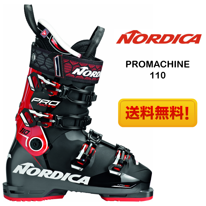 2018/2019 NORDICA PROMACHINE 110 ノルディカ プロマシーン スキーブーツ 送料無料