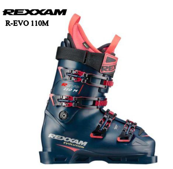 レグザム 2020 2021 REXXAM R-EVO 110M スキーブーツ 中上級者向け