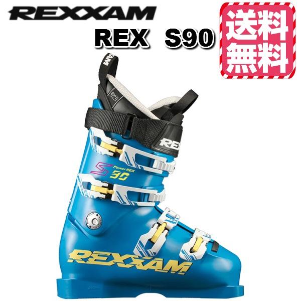 REXXAM レクザム 2018/2019 日本製 スキーブーツ 2018 スキー靴/2019 PowerREX-S90 スキーブーツ 送料無料 スキー靴, 京極町:8c3d85e8 --- sunward.msk.ru