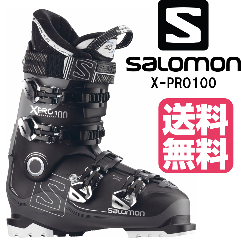 スキーブーツ【SALOMON】2017/2018サロモン X PRO 100 Black/Anthracite/Gy 足型フィット 中級/上級 L391525【送料無料】