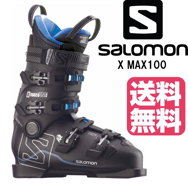 2017/2018 SALOMONサロモン X MAX 100 スキーブーツ 送料無料