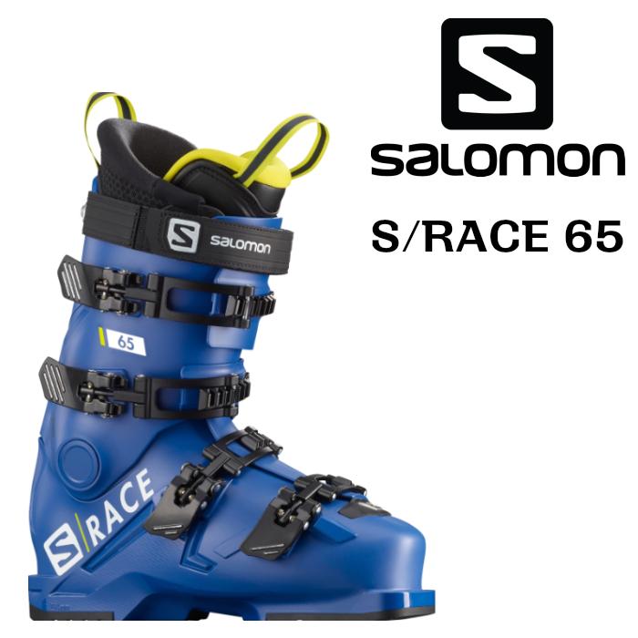 【お買物マラソン期間P5倍】2019 2020 SALOMON S RACE 65 サロモン スキーブーツ ジュニアレーサー