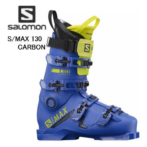 サロモン 2020 2021 SALOMON S/MAX 130 CARBON エスマックス スキーブーツ 上級者