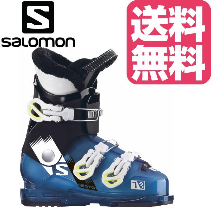 【SALOMON】サロモン スキーブーツ ジュニア 2017/2018 T3 RT Indigo Blue translu【送料無料】スキー靴 こども/子供/キッズ/KIDS/ジュニア/JUNIOR