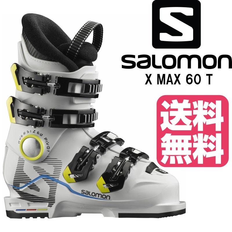 2017/2018 SALOMON X MAX 60 T サロモン スキーブーツ ジュニア 送料無料 スキー靴 こども/子供/キッズ/KIDS/ジュニア/JUNIOR