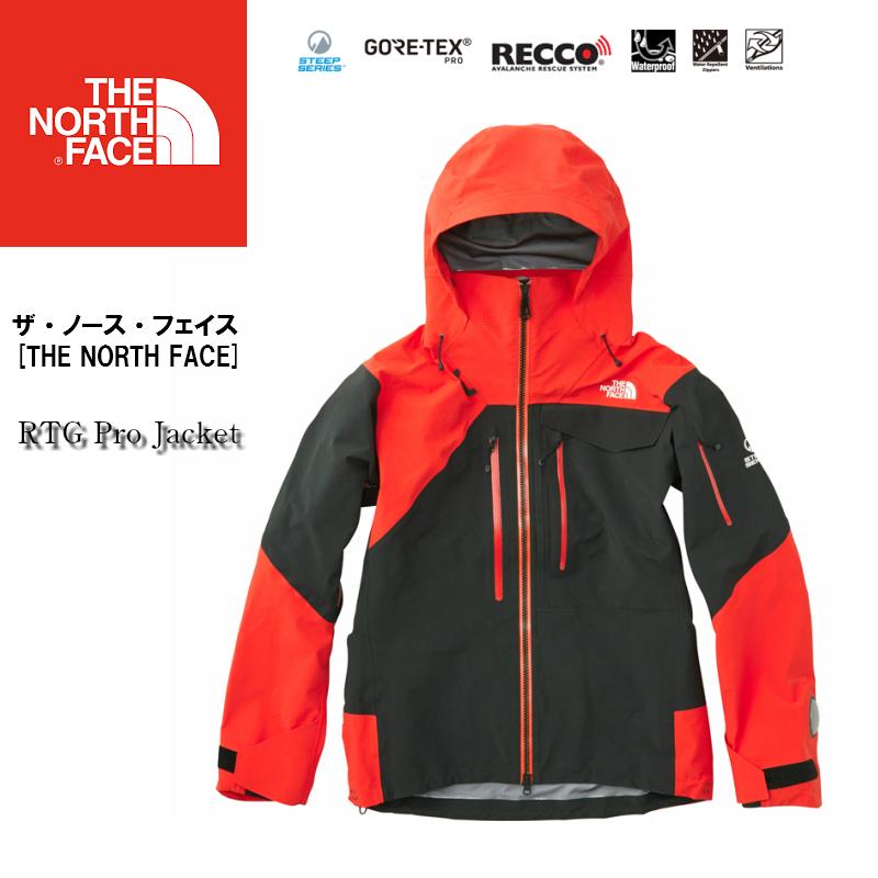 THE NORTH FACE RTG Pro Jacket NS61701 GORE-TEX スノーウエア ザ・ノース・フェイス スキー スノボ シェル
