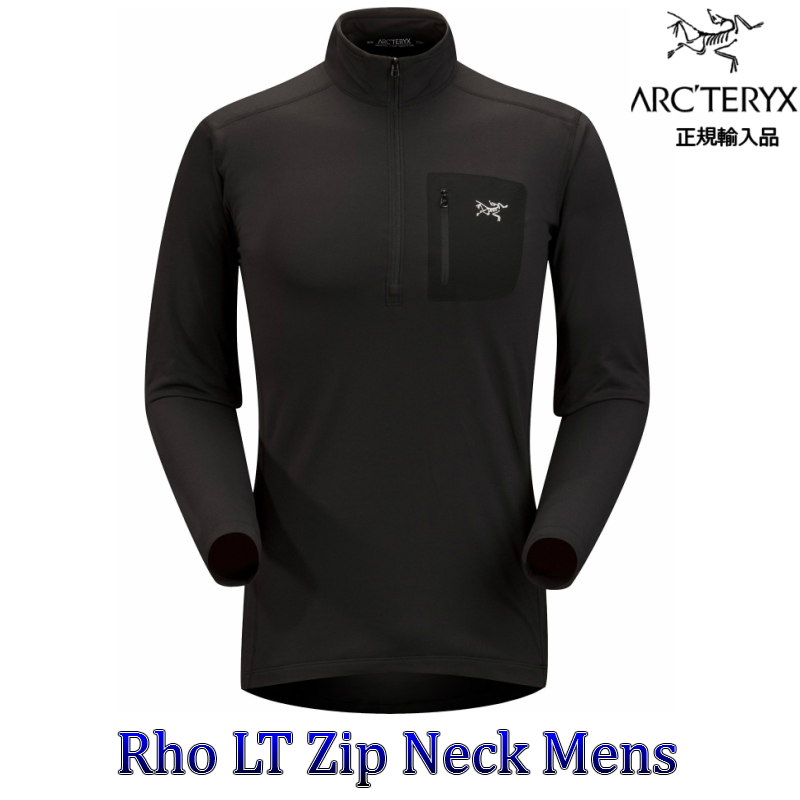 正規輸入品【ARC'TERYX】アークテリクス Rho LT Zip Neck Mens l06396900 インナー スキー スノボ トレッキング 男性 メンズ