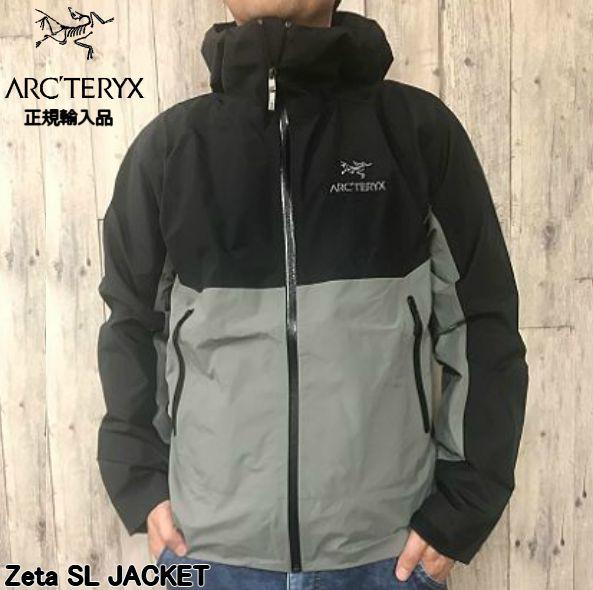 アークテリクス ARC'TERYX Zeta SL Jacket Mens 限定カラー 正規輸入品 ゴアテックス ジャケット l07482500 Black バードエイド付