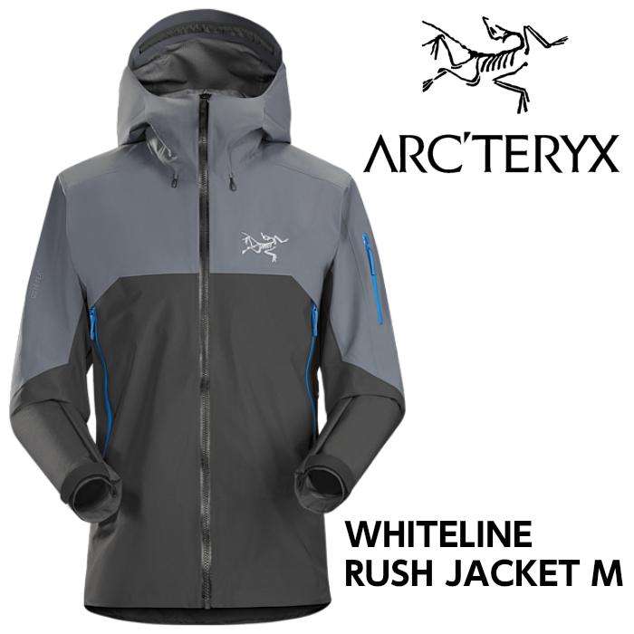 アークテリクス arc'teryx ホワイトライン Whiteline スキー ジャケット 【arc'teryx】アークテリクス WHITELINE ホワイトライン RUSH JACKET Tungsten Magnet スキー/スノボ/スノーボード/シェルジャケット/ゴアテックス