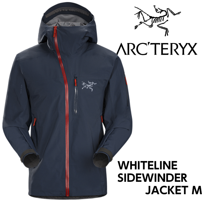 アークテリクス arc'teryx ホワイトライン Whiteline スキー ジャケット arc'teryx SIDEWINDER SV JACKET WHITELINE ホワイトライン Admiral アークテリクス スキー/スノボ/スノーボード/シェルジャケット/ゴアテックス