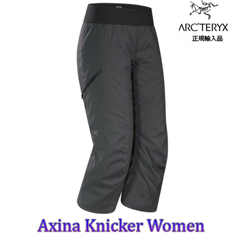 正規輸入品【ARC'TERYX】アークテリクス Axina Knicker Womens インナー スキー スノボ トレッキング ボトム アクシーナ ニッカー
