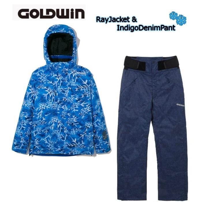 スキーウエア【GOLDWIN】ゴールドウィン スキーウェア G11711P Ray Jacket A.BLUE + G31712P Indigo Denim Pant ユニセックス ジャケット&パンツ 上下セット
