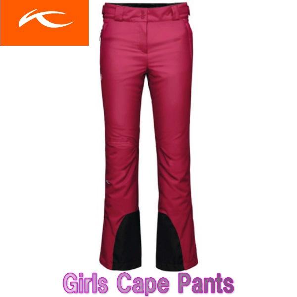 【KJUS】チュース 世界のセレブリティご用達 高機能ジュニアスキーウェア 暖かいパンツ GS15-803 GIRLS CAPE PANTs 37900 ROSE PINK ガールズ 女性 ティーン
