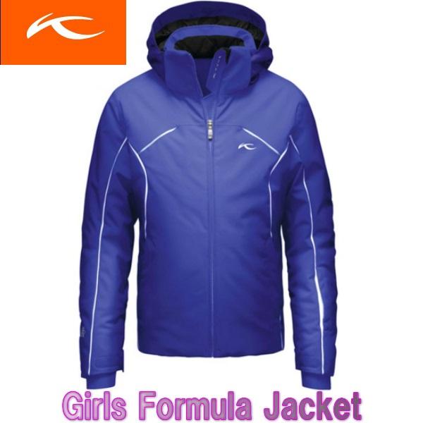チュース KJUS  世界のセレブリティご用達 高機能ジュニアスキーウェア 暖かいジャケット GS15-803 GIRLS FORMULA JACKET 25726 BLUE ガールズ ティーン 女性