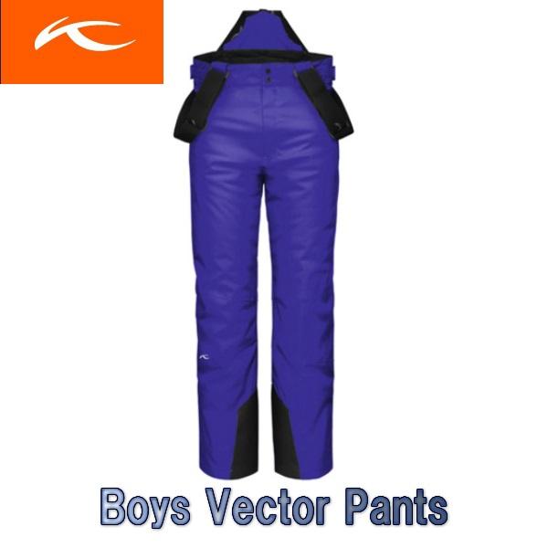 【KJUS】チュース 世界のセレブリティご用達 高機能ジュニアスキーウェア 28220 暖かい パンツ BLUE BOYS BS15-801 BOYS VECTOR PANTs 28220 NIGHT BLUE, ケアショップ さくら:6de43bd5 --- sunward.msk.ru