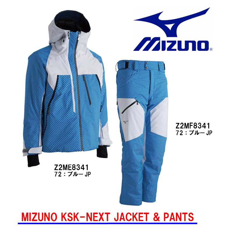 2018/2019 MIZUNO ミズノ KSK-NEXT JACKET + PANTS Z2ME8341 + Z2MF8341 ブルーJP ジャケット パンツ 上下セット Mサイズ 送料無料 展示品