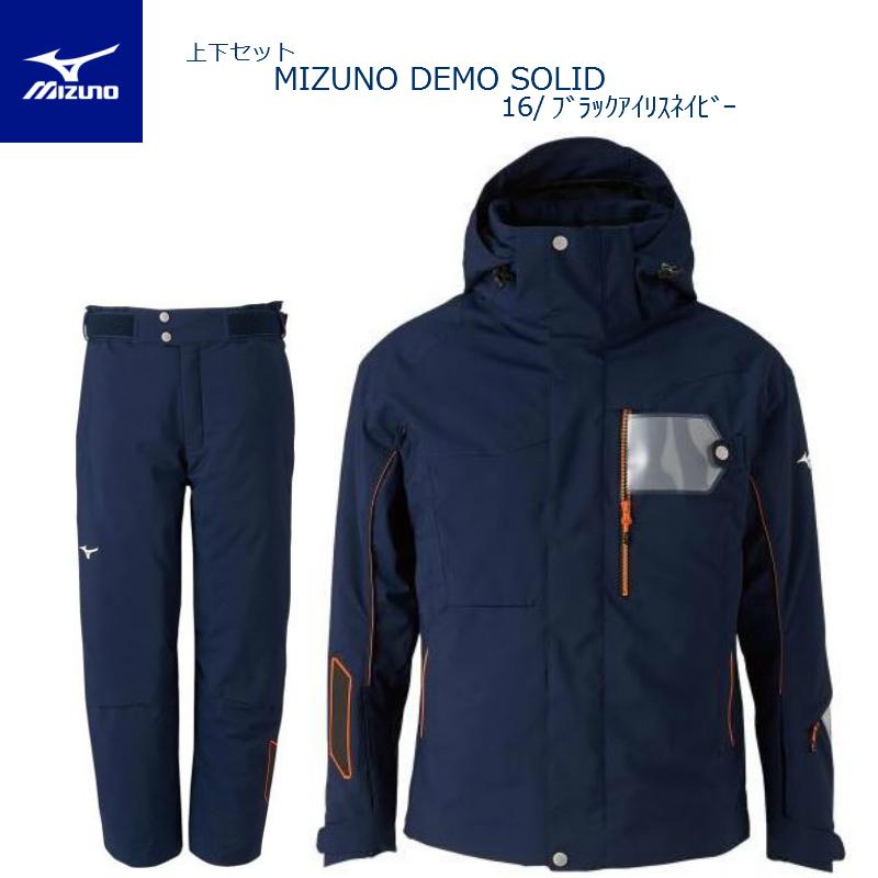 ミズノ 2021 MIZUNO DEMO MODEL デモソリッド スキーパーカ スキーパンツ ブラックアイリスネイビー 上下セット Lサイズ