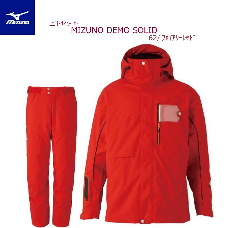 ミズノ 2021 MIZUNO DEMO MODEL デモソリッドスキーパーカ スキーパンツ ファイアリーレッド 上下セット Lサイズ