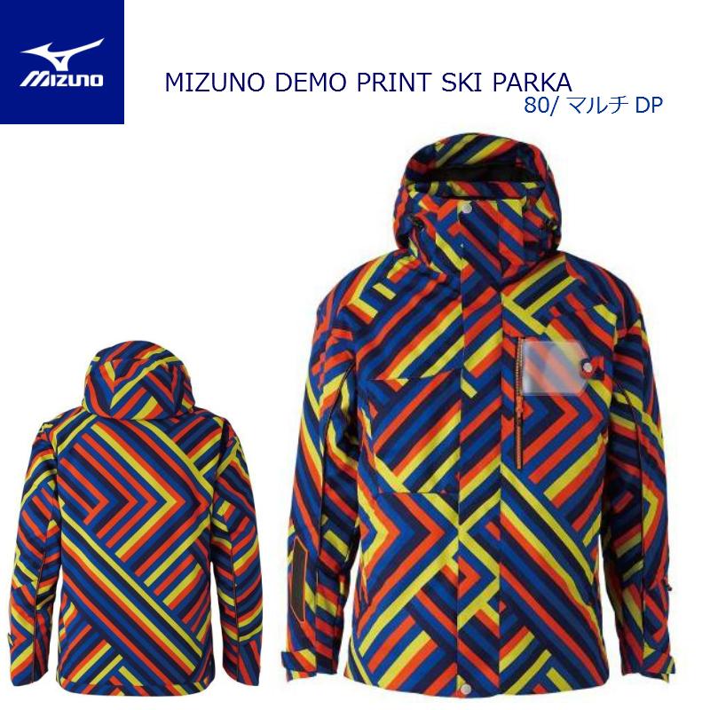 ミズノ 2021 MIZUNO DEMO PRINT デモプリントスキーパーカ スキーウェア マルチDP Mサイズ