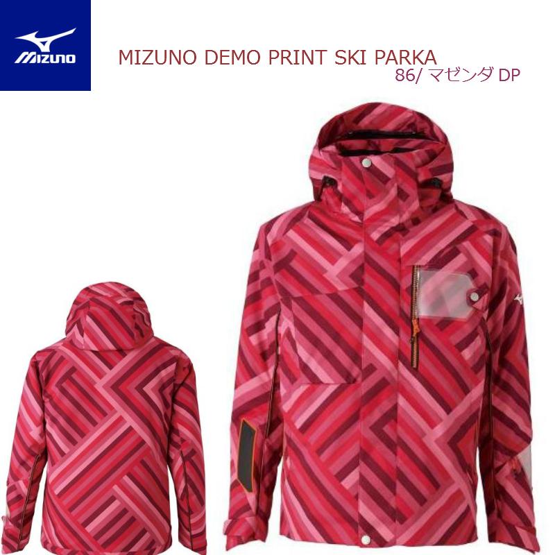 ミズノ 2021 MIZUNO DEMO PRINT デモプリントスキーパーカ スキーウェア マゼンタDP XSサイズ