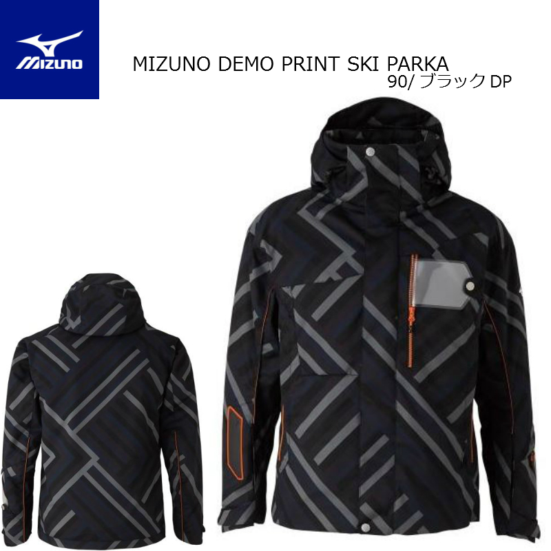 ミズノ 2021 MIZUNO DEMO PRINT デモプリントスキーパーカ スキーウェア ブラックDP XLサイズ
