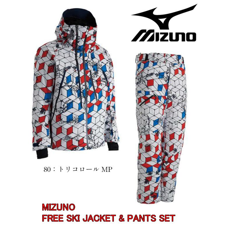 2018/2019 MIZUNO ミズノ FREE SKI JACKET + PANTS Z2ME8340 + Z2MF8340 ジャケット パンツ 上下セット XSサイズ 送料無料