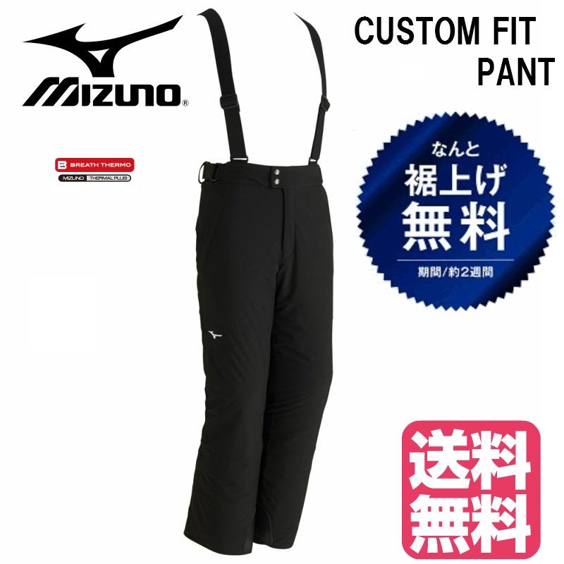 2018 MIZUNO CUSTOM FIT PANT Z2MF7351 BK/ミズノ スキー ウエア パンツ カスタムフィットパンツ ブラック