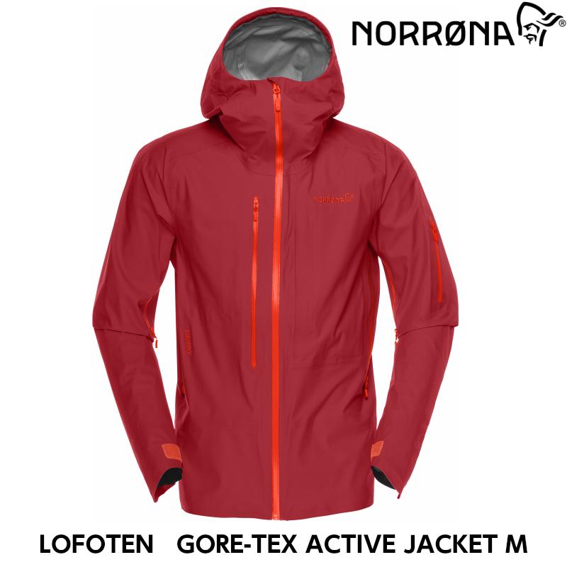 【NORRONA】ノローナlofoten Gore-tex Active Jacket(M)Jester Red ロフォテン ゴアテックス/スキー/スノボ/スノーボード/男性BC/バックカントリー/シェルジャケット
