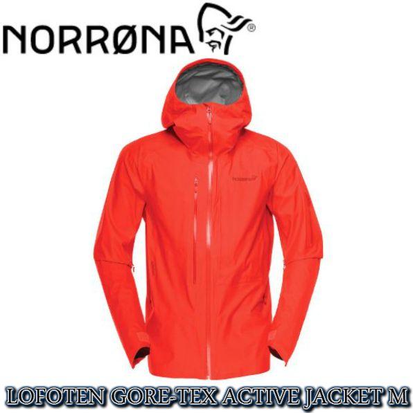 【お買物マラソン期間P5倍】【NORRONA】ノローナlofoten Gore-tex Active Jacket(M)Arednarin ロフォテン ゴアテックス/スキー/スノボ/スノーボード/男性BC/バックカントリー/シェルジャケット
