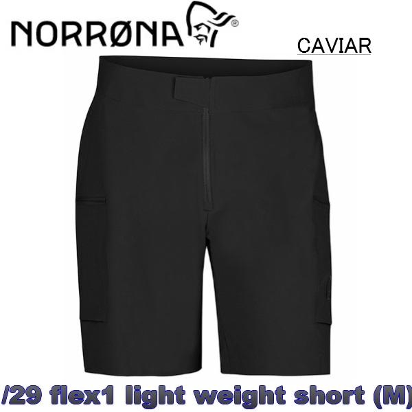 ショートパンツ【NORRONA】ノローナ /29 lightweight flex1 Short [M] CAVIAR ソフトシェルショーツ/パンツ/メンズ/速乾/