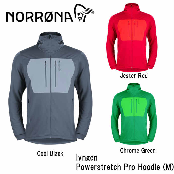 【☆】 (Mens) 【0831deal】 ノローナ 【YY】 (NORRONA) falketind Thermal Pro HighLoft Jacket