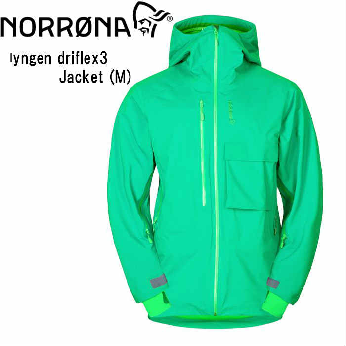 スーパーセール大特価<バックカントリースキー&スノボウェア>【NORRONA ノローナ】lyngen driflex3 Jacket(M)Chrome Green