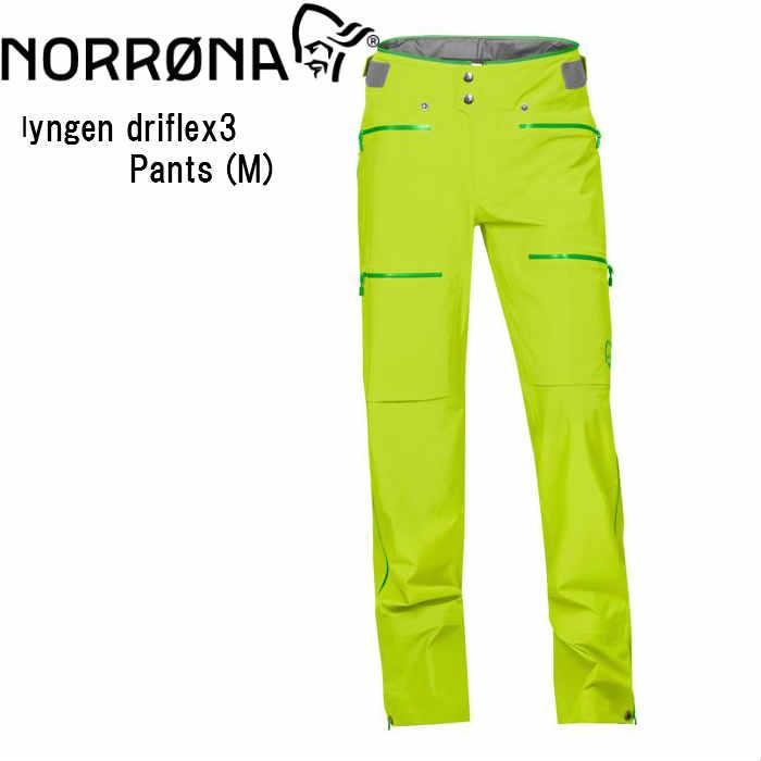 ノローナ norrona シェル パンツ スキー ウェア スノーボード  <バックカントリースキー&スノボウェア>【NORRONA ノローナ】lyngen driflex3 Pants(M)Birch Green
