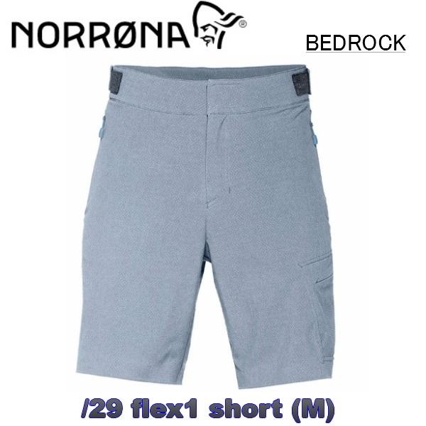 ショートパンツ【NORRONA】ノローナ /29 flex1 Short [M] Bedrock ソフトシェルショーツ/パンツ/メンズ/速乾/