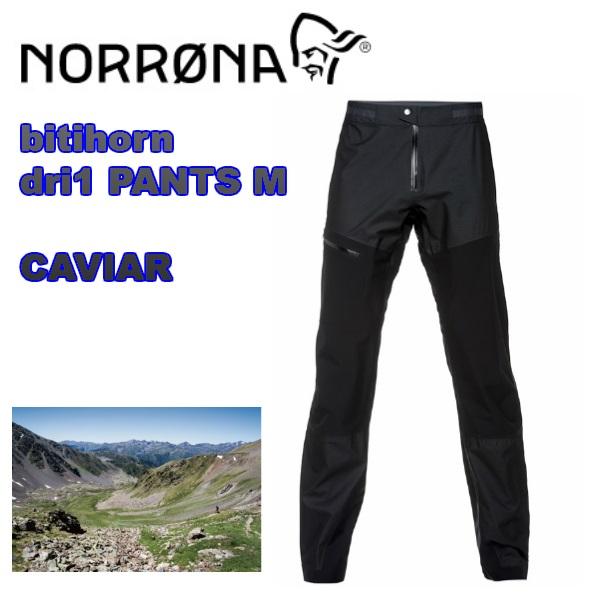 トレッキングパンツ【NORRONA】ノローナ bitihorn dri1 Pants M CAVIAR トレッキング/登山/軽量パンツ/防風/防水/透湿/速乾/メンズ/男性