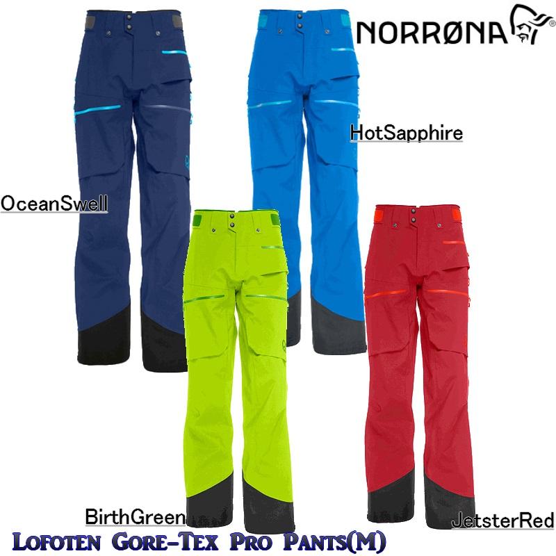NORRONA lofoten Gore-Tex Pro Pants (M) ノローナロフォテン ゴアテックス BC/バックカントリー/サイドカントリー/スキー/スノボ/スノーボード/メンズ/男性/シェル/パンツ