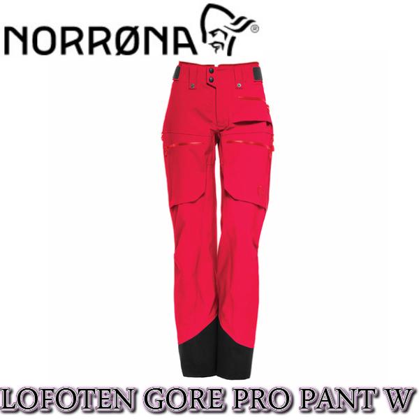 【NORRONA】ノローナlofoten Gore-tex Pro Pants(W)JESTER RED ロフォテン ゴアテックスプロシェル BC/バックカントリー/サイドカントリー/スキー/スノボ/スノーボード/レディス/女性/シェル/パンツ