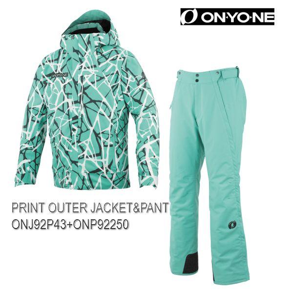 オンヨネ 2020 ONYONE ONJ92P43 PRINT OUTER JACKET PANT SET スキーウェア 上下セット  ユニセックス