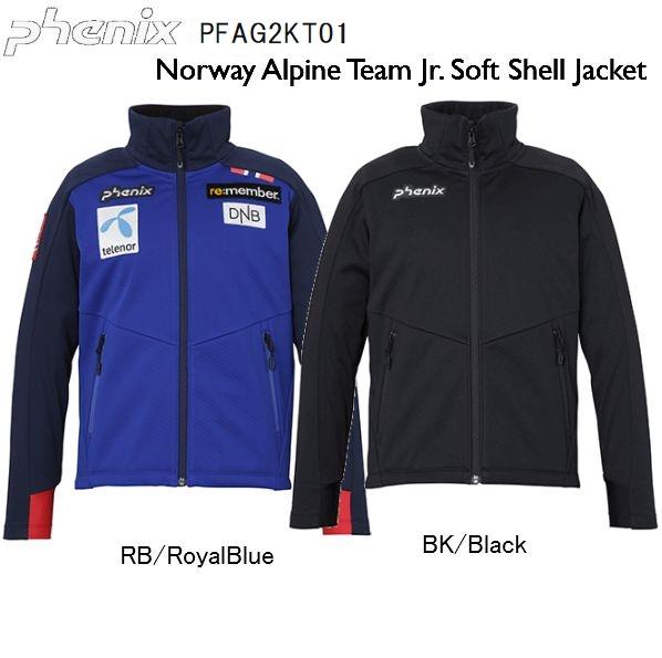 フェニックス 即納品 2021 Phenix EFAG2KT01 Norway Alpine TeamG Jr. Soft Shell Jacket スキーウエア メンズ シェルジャケット