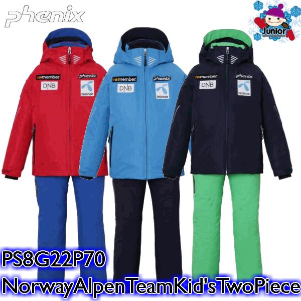 【お買物マラソン期間P5倍】【PHENIX】2018 2019 フェニックス Norway Alpen Team Kid's Two-Piece ツーピース PS8G22P70 90 100 110 120