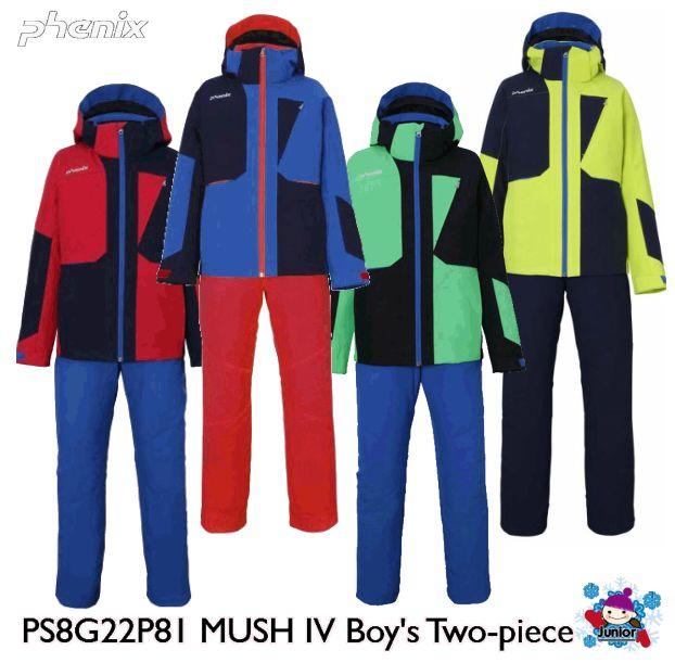 【お買物マラソン期間P5倍】【PHENIX】 フェニックス スキーウェア Mush IV Boy's Two-piece ツーピース PS8G22P81 スキー キッズ ジュニア 子供 男の子 上下セット ジャケット&パンツ ウェア 130 140 150 160 170