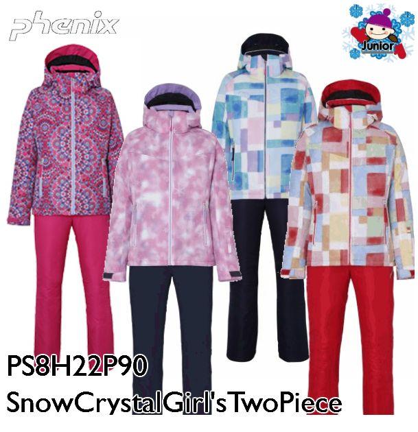 フェニックス PHENIX 2019 Snow Crystal Girl's Two-Piece  スキーウェア ツーピースPS8H22P90 スキー キッズ ジュニア 子供 女の子 上下セット ジャケット&パンツ 130 140 150 160 ガールズ