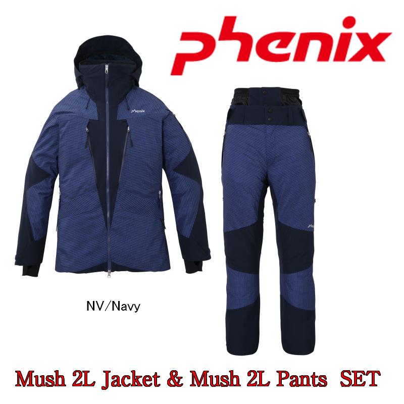 2018/2019 Phenix フェニックス PA872OT22 + PA872OB22 SET Mush 2L Jacket + Pants NVネイビー ジャケット&パンツ上下セット 送料無料