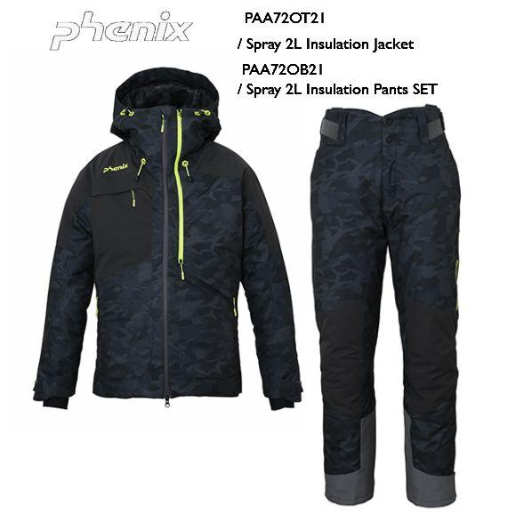 フェニックス 即納品 2021 Phenix Spray 2L Insulation Jacket & Pants SET PAA72OT21 PAA72OB21 CG  スプレィ 2レイヤー インサレーション ジャケット パンツ 上下セット