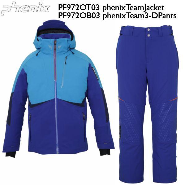 フェニックス 2019 2020 Phenix  Phenix Team Jacket + Phenix Team 3-D Pants XL SET PF972OT03 PF972OB03 ユニセックス スキーウエア XL 上下セット