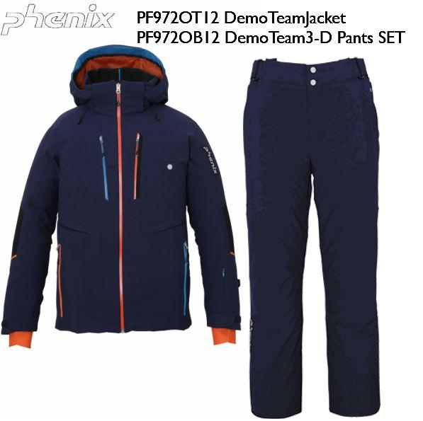【お買物マラソン期間P5倍】2019 2020 Phenix フェニックス Demo Team Jacket Demo Team 3-D Pants M SET PF972OT12 PF972OB12 ユニセックス スキーウエア M 上下セット